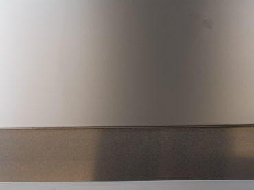 SC Metal s.r.o.</br>Rozšíření portfolia broušených</br>a kartáčovaných materiálů